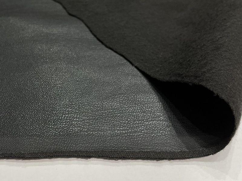 Искусственная кожа (экокожа)
