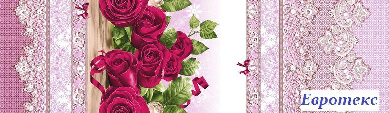 Розы Бязь 2.2